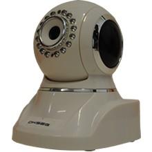 Câmera IP WiFi Infravermelho 16Leds com rotação P2P